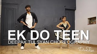 Ek Do Teen - Dance Video | Bollywood Dance Choreography | Baaghi 2 | Deepak Tulsyan
