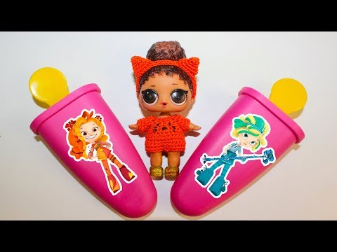 Куклы ЛОЛ мультик #мороженое с сюрпризами Сказочный патруль мультики для детей Surprise Ice Cream