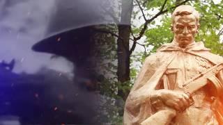 День Победы, как он был от нас далёк. Братская могила под Киевом.