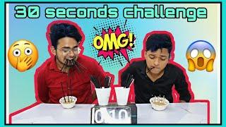 Chote bhai k sath kiya ye interesting challenge🤪 / 30 Seconds Challenge !!  with Younger brother🤣😵