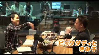 ABCラジオ「よなよな」 2014年10月16日~12月25日放送分より.