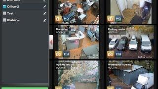 iPhone и iPad клиент TRASSIR (iOS Client)