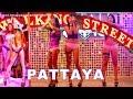Thailand Sexy dance Hot Sexy Girl #Pattaya Тайланд видео отдых в тайланде Паттайя горящие туры в тай