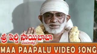 Maa Paapalu Video Song || Shiridi Sai Baba Mahatyam Movie || Vijayachander, Chandra Mohan