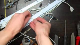 Ремонт люмінесцентного світильника. Заміна електронного баласту.