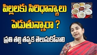 Are Millets Healthy for Your Childs?  Ramaa Raavi  Food for Kids  SumanTV Organic Foods