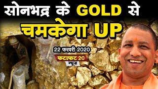 Uttar