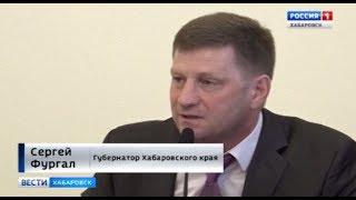 Дороги и лесопользователи Хабаровского края