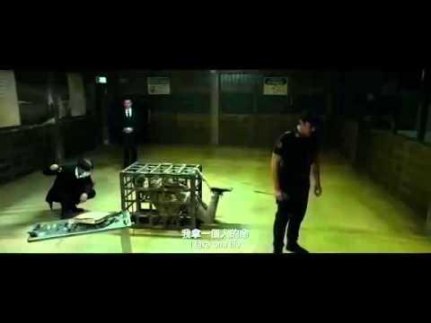 Download SPL 2 Full Trailer Sha Po lang 2 Tony Jaa Wu Jing   Standard Quality 360p File2HD com