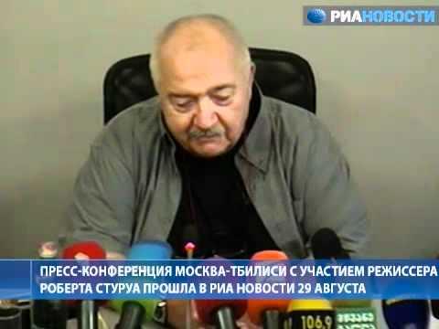 Я не оскорбил Саакашвили, назвав его армянином -Стуруа