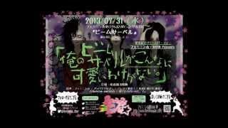 フェミニン☆約2年ぶりとなるシングルCD『ビームサーベル』発売決定!! ...