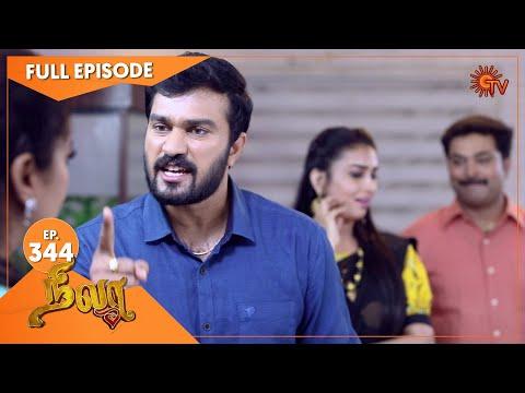 Nila - Ep 344   22 Oct 2020   Sun TV Serial   Tamil Serial
