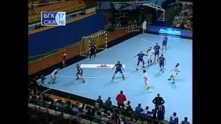 БГК - СКА 31-05-15 Финал