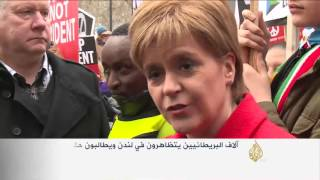 آلاف البريطانيين يتظاهرون رفضا للسلاح النووي