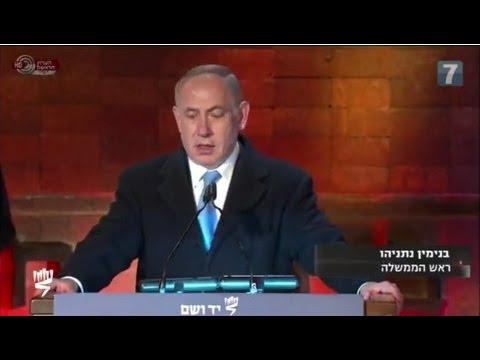 """רה""""מ בנימין נתניהו: """"המעצמות ידעו ולא פעלו, היו יכולות להציל 4 מיליון יהודים"""""""