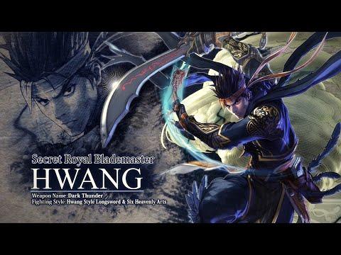 SOULCALIBUR VI – Hwang Launch Trailer