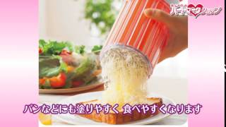 メテックス イージーバター バターフォーマー オレンジ SGCEB-OR