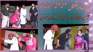Comedy King Majid Moon Part 03 Punjab Thaiter Sadiqabad By Najaf Studio Layyah