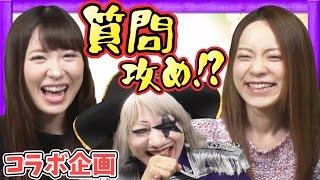 2はコチラ! 美希ぽんチャンネル【 https://goo.gl/jTkiO5 】 ▽#3はコチ...