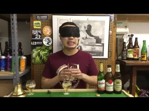"Blindfolded Basic Beers! (2x Czech ""Pilsners"" vs. German Pils) - Ep. #831"