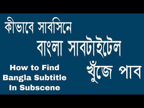 Subscene subtitle — language title, type, h