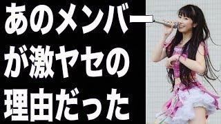 """【動画のタイトル】 ももクロ佐々木彩夏、激ヤセは""""あのメンバー""""が原因..."""