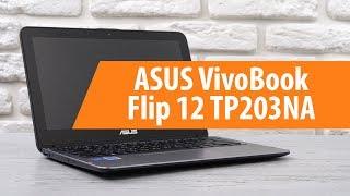 Розпакування ноутбука ASUS VivoBook Flip 12 TP203NA / Unboxing ASUS VivoBook Flip 12 TP203NA
