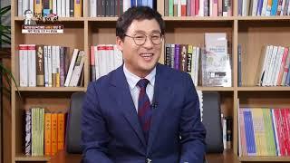 집대성 대전평생교육진흥원 금홍섭 원장 편