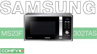 Samsung MS23F302TAS/BW - стильна МІКРОХВИЛЬОВА піч соло - Відеодемонстрації від Comfy.ua
