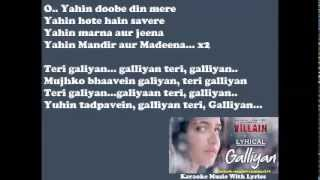 galliyan song karaoke with lyrics- Useful for singers to practice