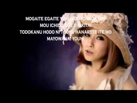 Nice Japanese Song by Miyuki Ishikawa