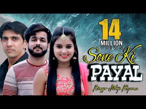 New Haryanvi Dj Song | SONE KI PAYAL | Mohit Sharma | Sushila Takhar | Nitu Rao | Anil Premnagariya