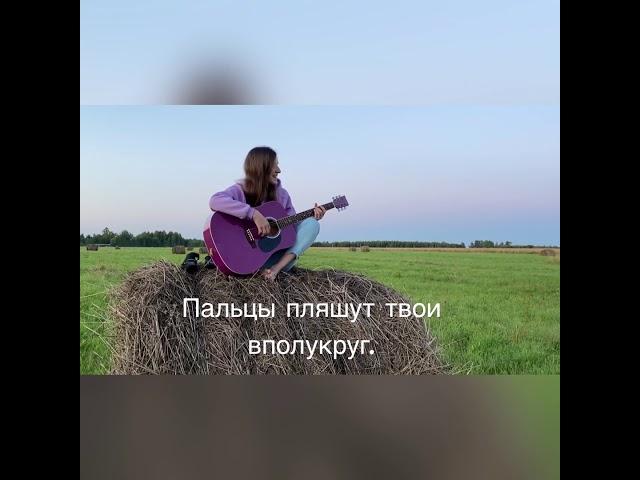 Изображение предпросмотра прочтения – ЮлияПушкарева читает произведение «Пой же, пой. На проклятой гитаре» С.А.Есенина