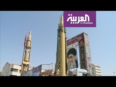 خلافات أميركية أوروبية حول إيران  - نشر قبل 2 ساعة