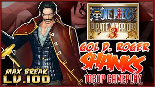 ONE PIECE: Pirate Warriors 3 | Gol D. Roger Shanks Level 100 Gameplay「ワンピース 海賊無双3」