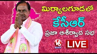 KCR Oath Taking Ceremony Live