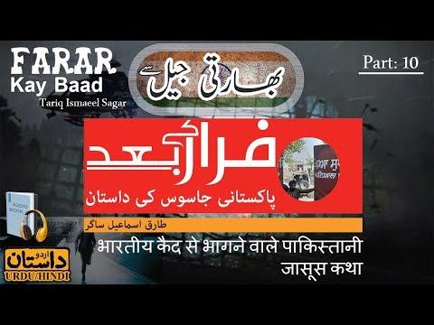 Story of the Pakistani spy | When he escaped from Indian jail | faraar ke baad, Epi 10 (HINDI/URDU)