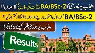 Finally BA/BSc Part -2 Online Result Date 2020 Announcement - Punjab University BA/BSC Part 2 Result