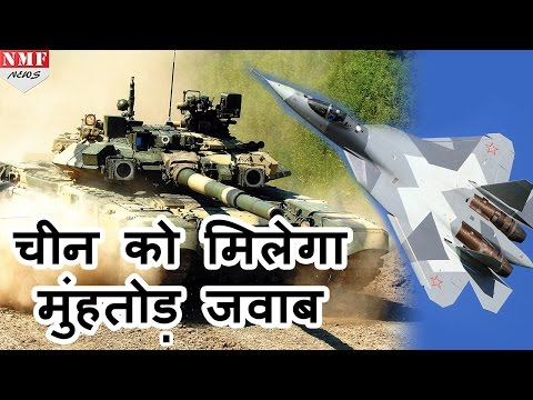 INDIA ने Northeast & Laddakh में Deploy किया Fighter Jet, Drone और Tank