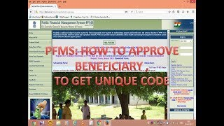 How to Approve Beneficiary IN PFMS & hOW TO GET UNIQUE CODE EASILY