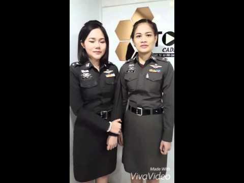 พี่นายร้อยตำรวจหญิงแนะนำการสอบเข้า นรต.หญิงค่าาา