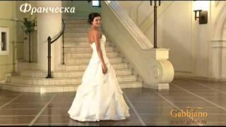 Франческа. Свадебные платья в Саранске