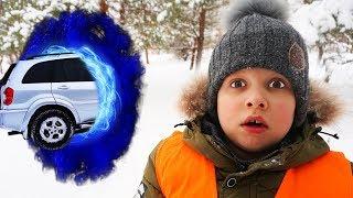ЗАБЛУДИЛИСЬ в лесу!!! | Нашли ПОРТАЛ!!! | Видео для детей | Video for kids children | Матвей Котофей