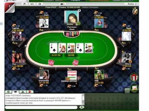 Покер шарк накрутка