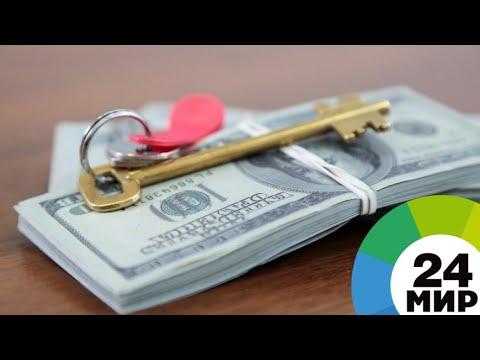 Помощь многодетным: государство выделит 450 тысяч на погашение ипотеки - МИР 24