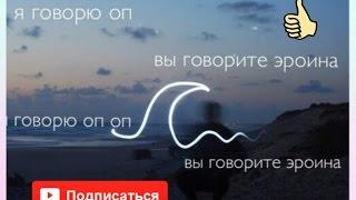 Carla`s Dreams - #Оп  ероина ♪ ♫ ♩ ♬ ♭ ♮ ♯ ° ø  (Sub pielea mea)