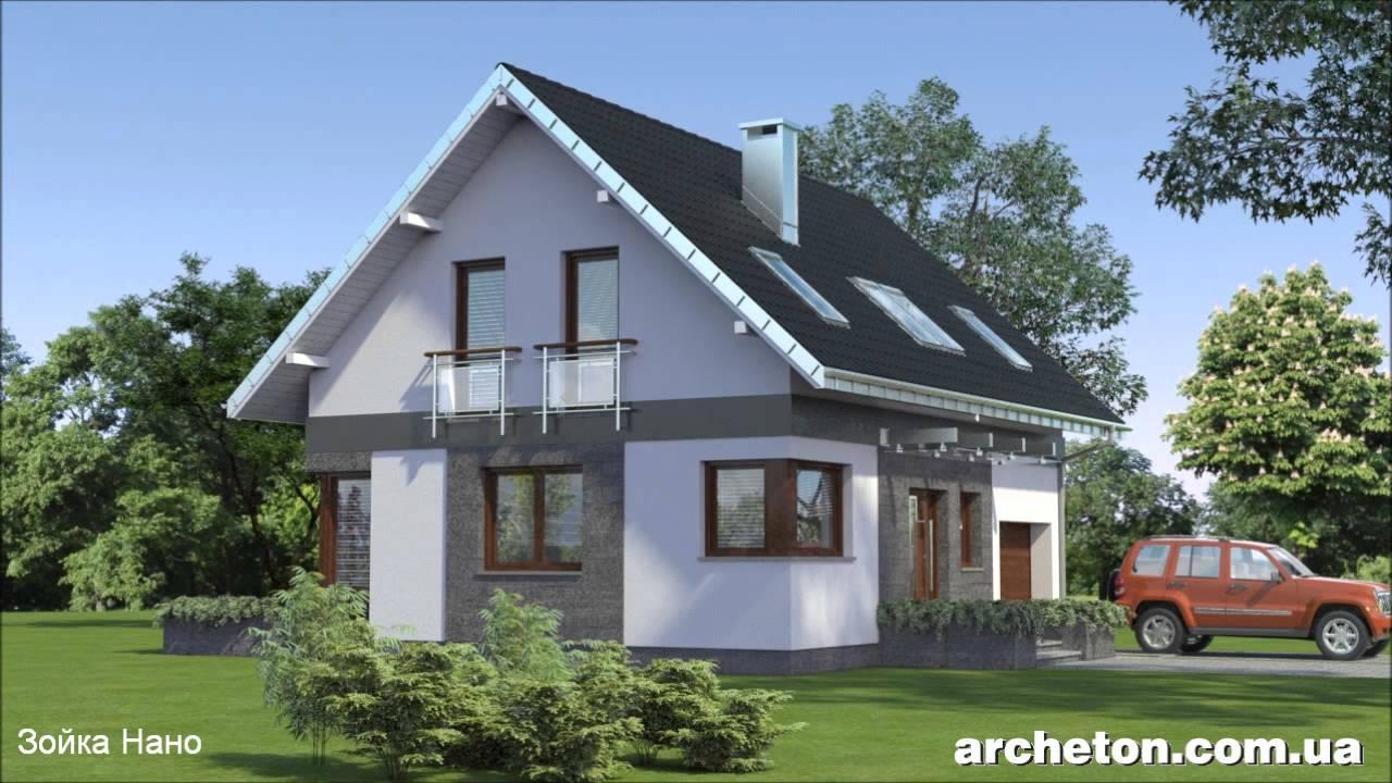 проекты частных домов архетон