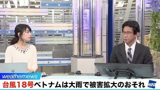 無料テレビで最新お天気ニュースを視聴する