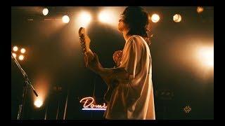 """ドミコ (domico)/Digest Live Footage 裸の王様~服をかして~ペーパーロールスターat EBISU """"LIQUID ROOM""""2019.04.19"""