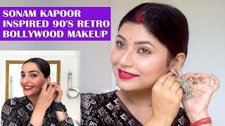 VOGUE Sonam Kapoor Inspired '90s Bollywood Beauty | Indian Makeup Tutorial